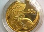 兔年本色金银币