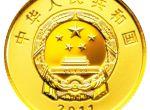 西藏和平解放60周年金币价格上涨速度惊人  你收藏到了吗