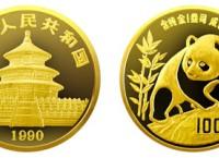 1盎司精制熊猫金币1991年版是否值得收藏 收藏价值分析