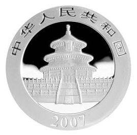 2007年熊猫纪念币受多人投资,未来价格肯定会步步攀升