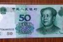 99年100元纸币价格暴涨的原因  99年100元纸币是错版币吗