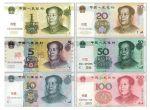 第五套人民币大全套后六同号值得收藏吗