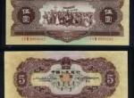 如何识别第二套人民币海欧五元真假
