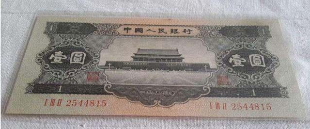 1956年1元人民币价格如何判断?掌握这3个技巧就足够了!