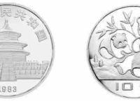 83年版27克熊猫银币收藏价格值多少钱  市场行情分析