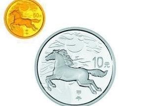 马年生肖金银币价格波动较大,投资需谨慎看好时机入手