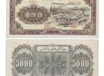 一版币5000元牧羊人民币是什么 值得投资吗