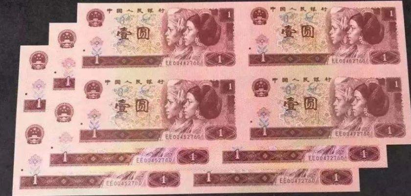 四版币901收藏优势大解析  90版1元纸币收藏亮点多多