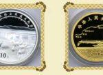 1盎司青藏铁路全线通车银币价格已涨数十倍  现在收藏还来得及吗