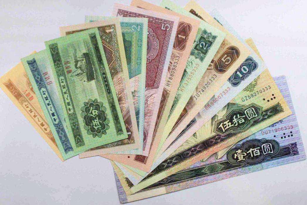 第四套人民币收藏价值分析及其市场价格