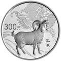 2015乙未(羊)年金銀紀念幣發行不受看好,升值空間還需期待