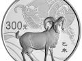 2015乙未(羊)年金银纪念币发行不受看好,升值空间还需期待