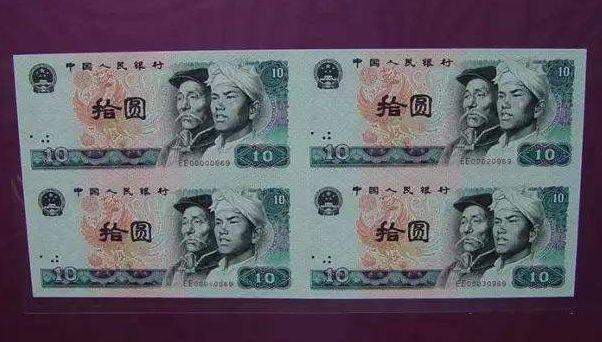 1980年10元连体钞有市场前景吗  1980年版10元连体钞价格还会上涨吗