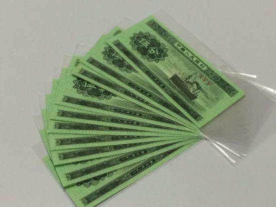 在收藏紙幣的時候,有哪些收藏技巧?