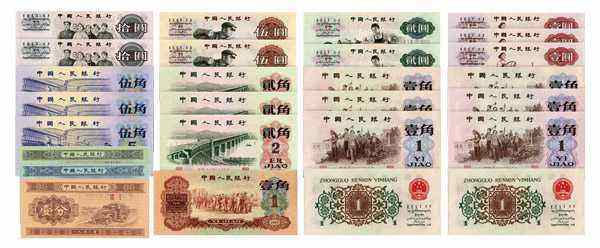 第三套人民币大全套价格行情分析 第三套人民币文化与投资价值有多大?