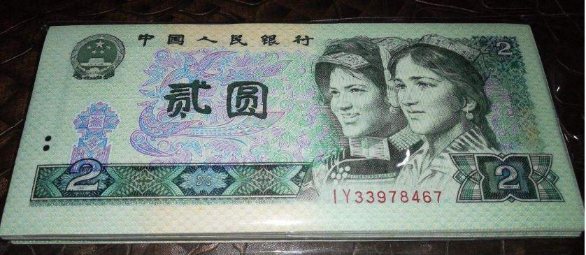 80版2元纸币消耗量大的四大原因  1980年2元百联绝品收藏价值高吗