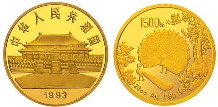 孔雀金银纪念币收藏价值如何?有什么寓意?