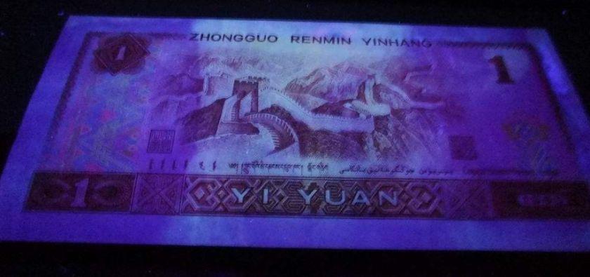 1980年1元纸币后市爆发力大不大  801红金龙收藏潜力大不大