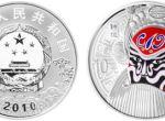 中国京剧脸谱第1组钟馗1盎司彩色银币