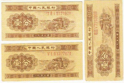 如何识别第二套人民币1分币