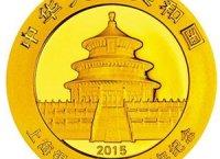 上海银行成立20周年熊猫加字纪念金币