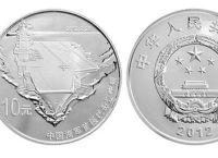 海军航母辽宁舰1盎司银币设计特点及收藏价值   值多少钱