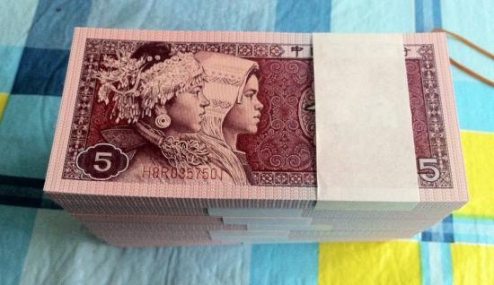 1980年5角人民币