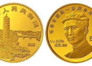 金银币的收藏有哪些很少人知道的投资秘招?