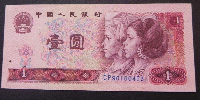 80年1元纸币艺术价值如何  801红金龙有没有收藏价值