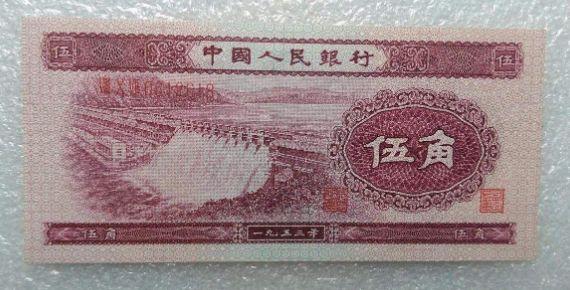 第二套人民币水坝五角能否造就价值洼地(2)