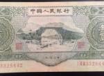 1953年3元纸币现在市值是多少  三元纸币现在购买会亏本吗