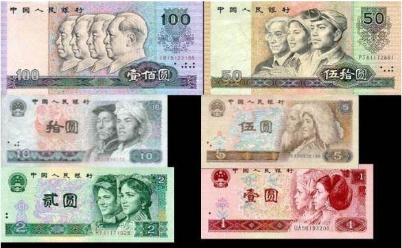 收藏,为何选择人民币