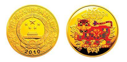 2010年5盎司虎年生肖彩色金币市场价格高不高   值不值得收藏