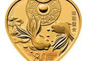 心形珠聯璧合紀念金幣值多少錢   收藏投資建議