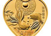 心形珠联璧合纪念金币值多少钱   收藏投资建议