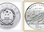 辛亥革命100周年银币价格行情分析  你入手收藏了吗