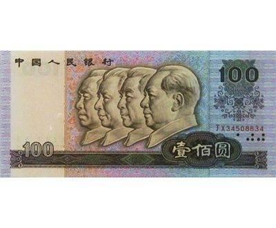 1990年100元人民币价格走向怎样发展