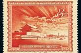 邮票的价值有多大 值得收藏投资吗