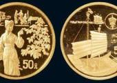 1/2盎司第三组古代科技发明之蚕丝纪念金币收藏攻略  你知道几个