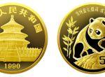 1990年版1/20盎司熊猫精制金币收藏价值分析