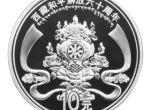 西藏和平解放60周年银币究竟有何魅力  价格为何一直居高不下