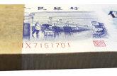 1972年5角纸币价格上涨空间预测 五角纺织纸币值得入手收藏吗?