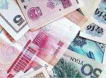 第五套人民币现在可以收藏吗 它的升值空间分析