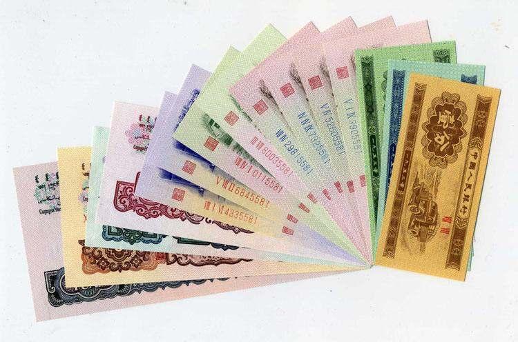 上海高价收购旧版纸钞 上海长期提供上门收购旧版纸钞服务