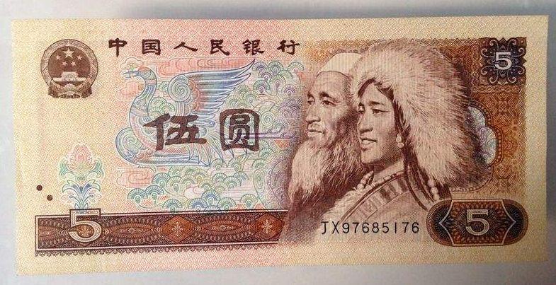 1980年5元价格上涨的原因  80版5元人民币投资事项