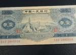 1953年2元人民币会是一匹黑马吗  1953版2元究竟值不值钱
