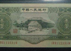 第二套1953年绿三元价格表 回收第二套1953年绿三元价格
