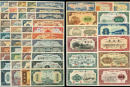 怎么收藏保养第一套人民币