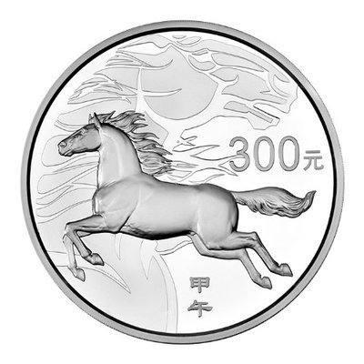 马年1公斤银币价格下跌,正是收藏好时机