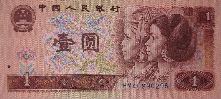 1980年1元人民币价格上涨原因竟是这个,你都有了解过吗?